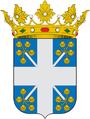 Escudo de Cortes y Graena (Granada).png