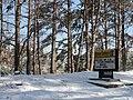 Esther Jackson Elementary School - panoramio.jpg
