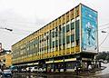 Ethiopian Household and Office Furniture Enterprises.jpg