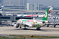 Eva Airways, A330-200, B-16311 (17569012119).jpg