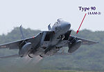 F-15J (949) of 204 Sqn carrying a Type90 AAM, -15 Feb. 2012 b.jpg