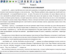 Он-лайн FB2 конвертер - Online ebook converter