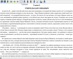 FBReader - A desktop version of FBreader