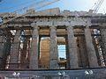 Façana oest del Partenó.JPG