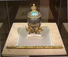 Faberge Train Egg Kremlin April 2003.jpg