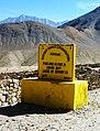 Failure is not a crime. Sign on Leh-Nubra road.2010.jpg