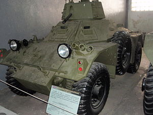 Ferret Mk II in the Kubinka.jpg