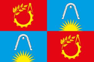 Balashikha - Image: Flag of Balashikha (Moscow oblast)