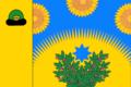 Flag of Malinishchinskoe.png