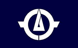 Muroto, Kōchi - Image: Flag of Muroto Kochi