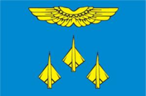 Zhukovsky, Moscow Oblast - Image: Flag of Zhukovsky (Moscow oblast)