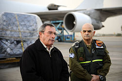 Flickr - Israel Defense Forces - Israeli Aid Delegation to Colombia, Dec 2010 (4).jpg