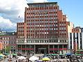 Folketeaterbygningen, Oslo.jpg