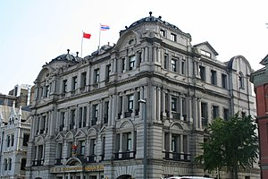 GN Store Nord - The former headquarters of the GNTC on The Bund, Shanghai.