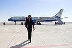 Former Secretary of State Condoleezza Rice Arrives at King Khaled International Airport.jpg