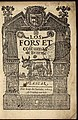 Fors de Béarn 1625.jpg