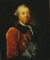 Frederik Christian Rosenkrantz.png