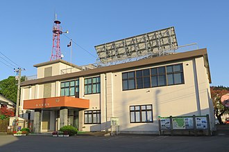 Fujisato, Akita - Fujisato Town Hall