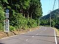 Fukui Prefectural Road Route 209 001.JPG