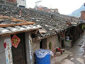 Fuzhou Tanka - Tanka land dwellings built in the mid 20th century in Luoyuan County, Fuzhou, China.