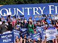 GMU Mason Votes McCain Palin Rally in Fairfax (2846199699).jpg