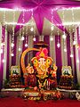Ganesh spgya 2015.jpg