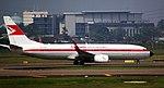 Garuda Indonesia Boeing 737-8U3; @CGK 2014 (14622655300).jpg
