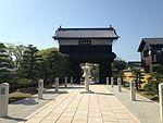Gate of Sofukuji Temple 2.JPG