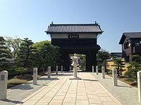 Gate of Sofukuji Temple 2.JPG