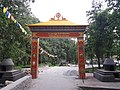 Gate of the Tibetan settlement, Kullu district.jpg