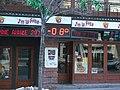 Gay Village, Montreal, QC, Canada - panoramio (55).jpg