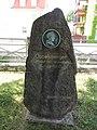 Gedenkstein Franz Xaver Gabelsberger (Großröhrsdorf).jpg
