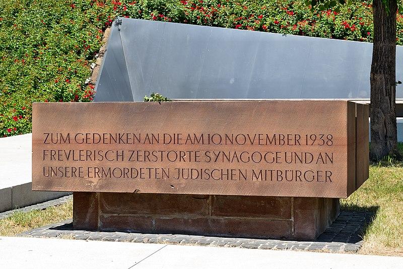 File:Gedenkstein Synagoge Marburg.jpg