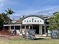 General store at Fingal Head, New South Wales.jpg