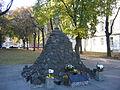 Genocide monument in Vilnius.jpg