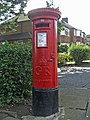 George V Pillar Box on corner of Brayton Gardens and Curthwaite Gardens, Enfield - geograph.org.uk - 992472.jpg