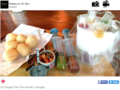 Golgappas- Paani Puri served with syringes and differnt flabours of water at the Molecule Air Bar,Gurugram featured on Did I Eat This.png