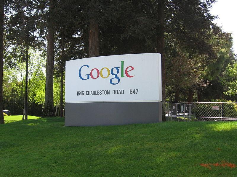 ファイル:Googleplex Welcome Sign.jpg
