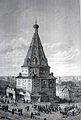 Gostinodvorskaya tzerkov.jpg