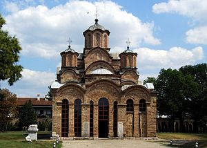 Serbo-Byzantine architecture - The Gračanica monastery near Priština, an example of the Serbo-Byzantine Style (UNESCO World Heritage Site)