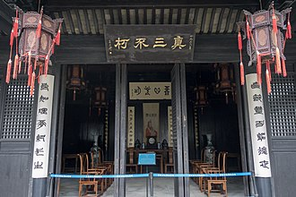 Wang Yangming - Grand Hall, Wang Yangming's former residence