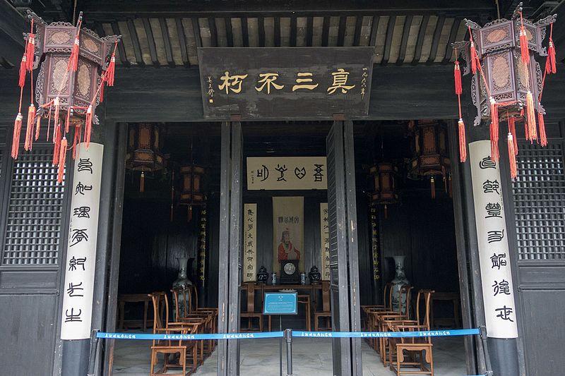 Grand hall of Wang Shouren%27s Residence.JPG