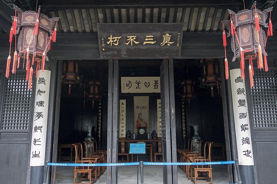 Grand hall of Wang Shouren%27s Residence