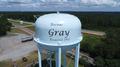Gray, GA Water Tower.png