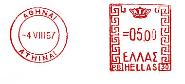 Greece stamp type B6.jpg