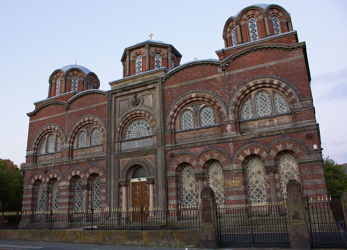the greek orthodox church The website of holy trinity - st nicholas greek orthodox church.