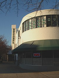 Roosevelt Center in November 2006. The building typifies the Art Deco style used during the original construction of Greenbelt.