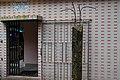Guest house, Shankar Matha O Mission (01).jpg