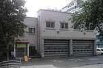 Guri Fire Station Inchang Fire House.jpg
