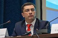Gutenev wiki.jpg